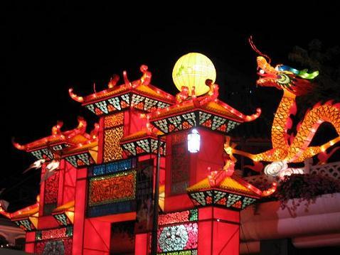 Festival-China