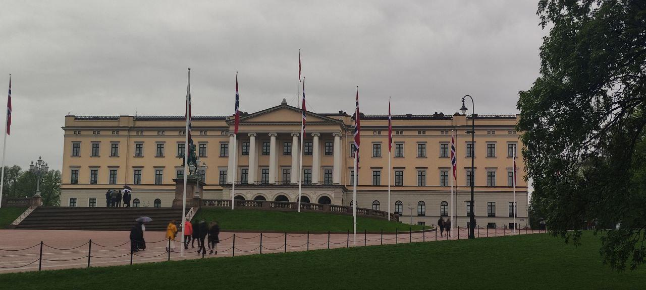 Royal House on the constitution day