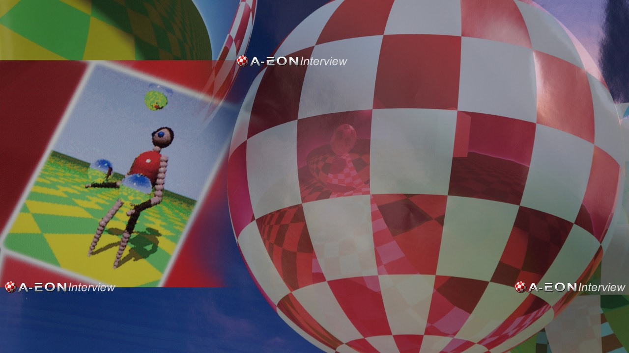 Amiga - Cover