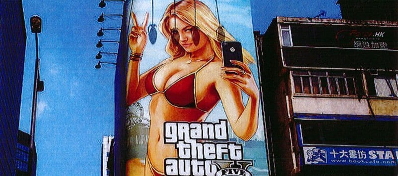 photosource / Rockstar Games