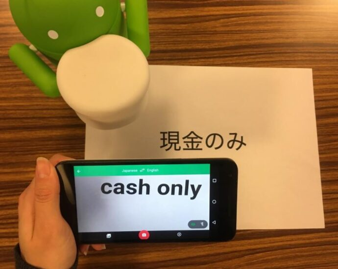 Google Translate Japanese