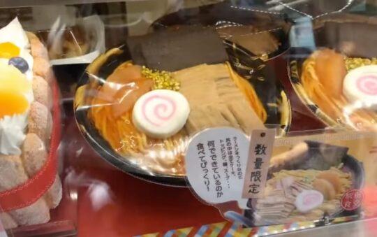 Amazing Ramen Cake Unboxing Experience