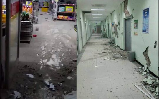 Earthquake hits Indonesia with a Magnitude 6.5 with Minor Damages