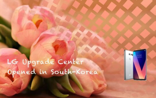 Software Upgrade Center in South Korea is Now Available for all LG Electronics Users