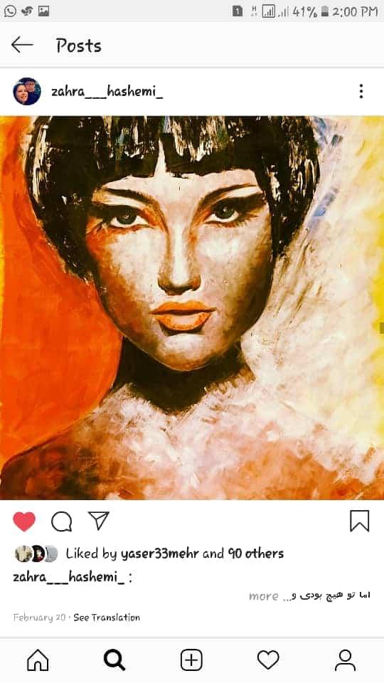 Get inspired by Zahra Hashemi's amazing artwork 31
