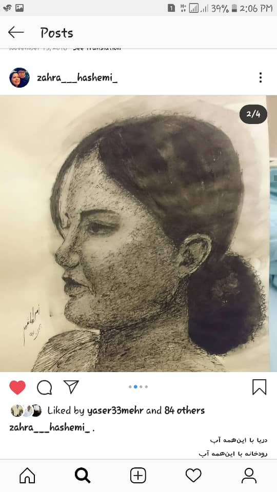 Get inspired by Zahra Hashemi's amazing artwork 28