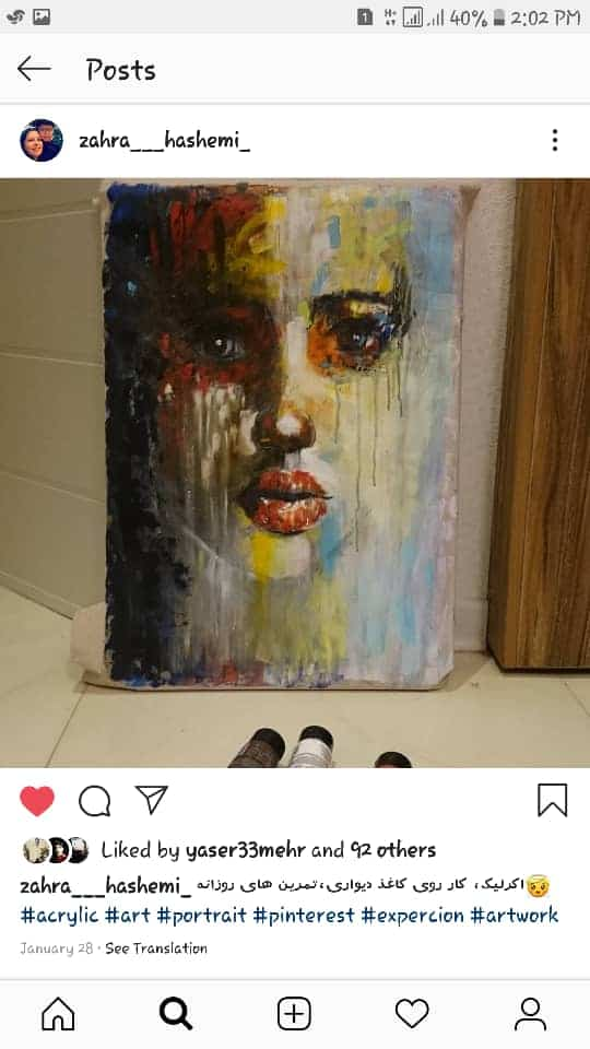 Get inspired by Zahra Hashemi's amazing artwork 27