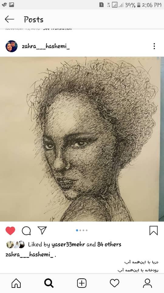 Get inspired by Zahra Hashemi's amazing artwork 25