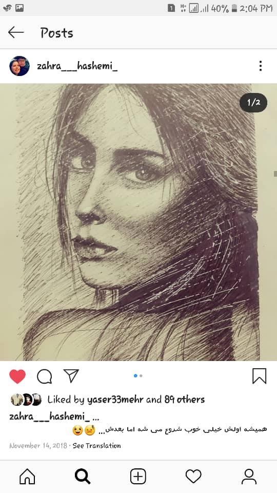 Get inspired by Zahra Hashemi's amazing artwork 23