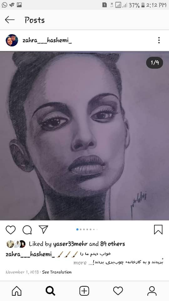 Get inspired by Zahra Hashemi's amazing artwork 21