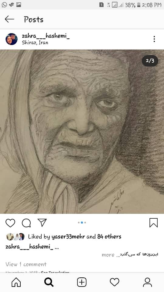 Get inspired by Zahra Hashemi's amazing artwork 19