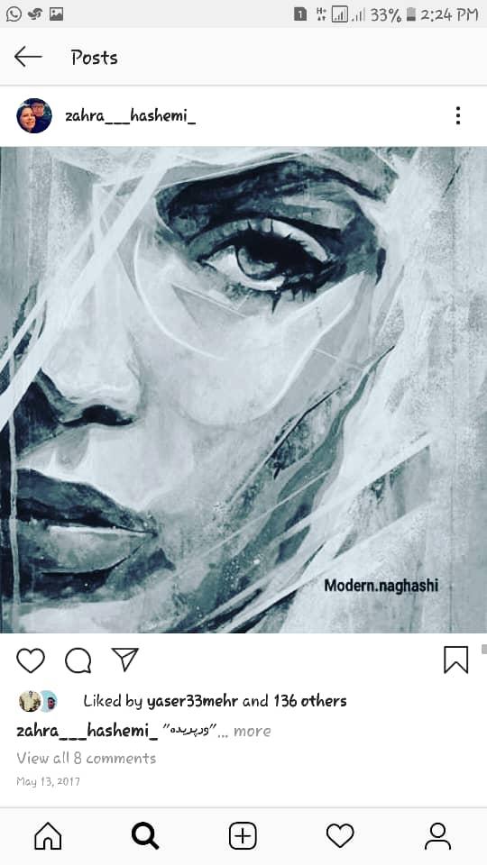 Get inspired by Zahra Hashemi's amazing artwork 10