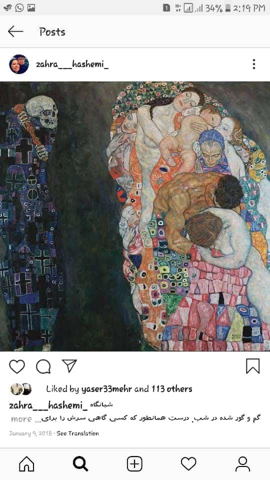 Get inspired by Zahra Hashemi's amazing artwork 8