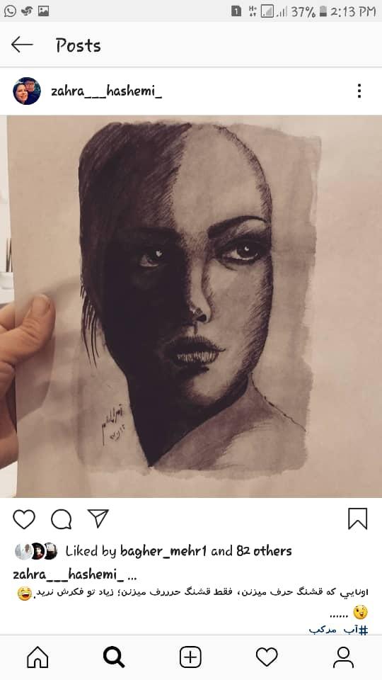 Get inspired by Zahra Hashemi's amazing artwork 5