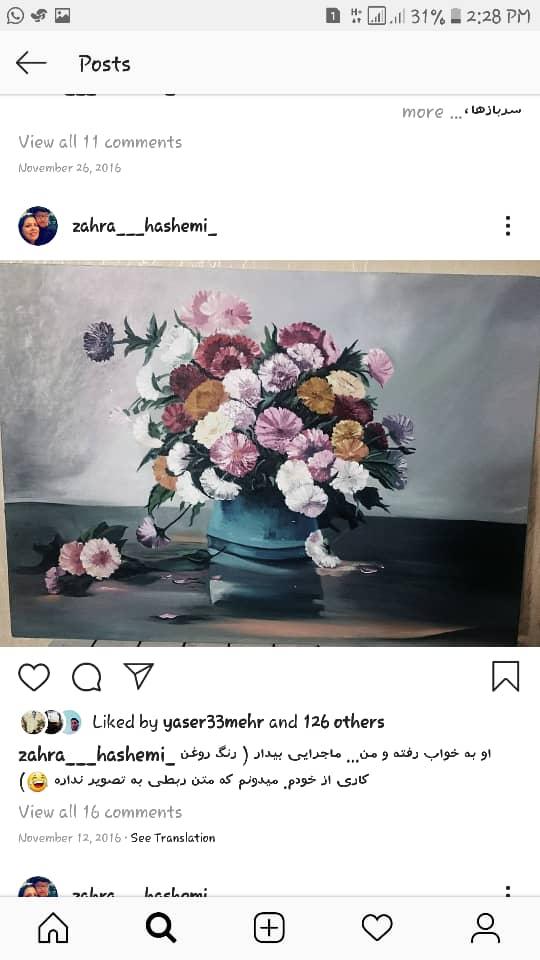 Get inspired by Zahra Hashemi's amazing artwork 4