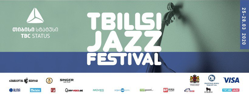 The 3 Greatest Music Festivals In Tbilisi 1