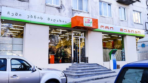 Best Supermarkets In Tbilisi